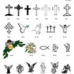 Religion 1